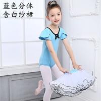 儿童舞蹈服装女童春夏长短袖表演出服芭蕾舞裙幼儿练功考级服 短袖蓝色分体配白纱裙 开扣