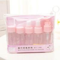 喷雾瓶旅行分装瓶套装乳液空瓶按压式细雾补水化妆品小喷瓶面霜瓶