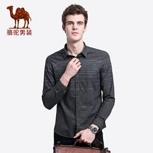 骆驼男装 秋冬新款青年时尚修身条纹尖领仿牛仔长袖衬衫男士