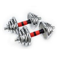 哑铃男女单只15公斤20kg30运动家用健身器材亚铃杠铃组合套装一对p