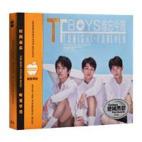 正版tfboys 专辑cd光盘 流行歌曲精选 汽车音乐cd无损黑胶碟片