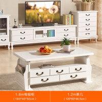 实木电视柜现代简约小户型美式卧室客厅北欧茶几电视机柜组合套装 整装