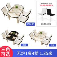 20190720135602214餐桌椅组合现代简约6人伸缩餐桌实木圆形钢化电磁炉餐桌家用