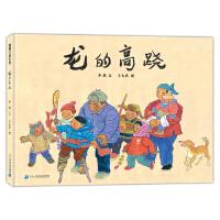 龙的高跷(保护和传承中国文化)
