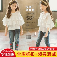 女童套装2018新款春装韩版中大儿童娃娃衫牛仔裤女孩刺绣两件套潮