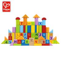 Hape80块益智积木盒装1-6岁益智早教木制儿童玩具婴幼玩具E8022