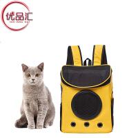【每满100减50】优品汇 宠物包 便携式太空包猫咪太空舱双肩包猫狗透气网罩外出户外宠物用品