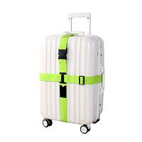 拉杆箱旅行箱行李箱捆箱带 十字打包带加厚 果绿色