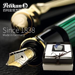德国进口Pelikan百利金M400 14K签名金笔商务办公*金笔钢笔书写 精美礼盒装顺丰包邮