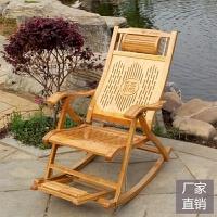 竹躺椅竹摇椅午睡椅折叠椅子逍遥椅阳台休闲实木沙滩椅靠背竹凉椅
