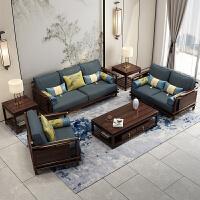 新中式实木沙发小户型沙发客厅禅意现代布艺沙发可拆洗全实木家具 组合