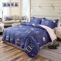 【2件5折】当当优品四件套 纯棉床单款双人床品件套 童年时光