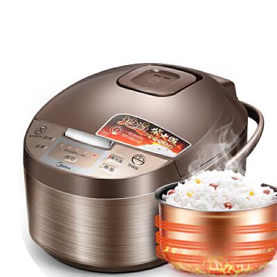 美的(Midea)电饭煲 MB-WFD4016 4L 家用多功能智能迷你电饭锅一键柴火饭,立体加热技术
