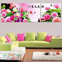精准印花十字绣画新款客厅国色天香三联画大幅 花开富贵牡丹图