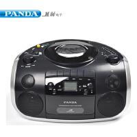 熊猫磁带cd机放英语光盘的播放机学生学习教学用录音机卡带录放收音U盘收录机碟片播放器多功能一体机面包机