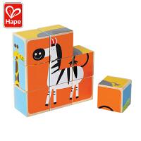 Hape动物六面拼图2岁以上益智早教大块积木配对拼图积木拼插拼图拼板E0421