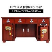 全钢抽屉保险桌子家用办公桌带保险柜一体珠宝保险箱投币财务收银