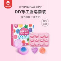 蝙蝠兔海洋交通水晶皂�和�手工diy制作材料包自制�Y物肥皂玩具幼��@