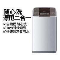 海尔(Haier)海尔洗衣机全自动 波轮8公斤家用大容量漂甩二合一洗衣机 XQB80-Z928 8公斤