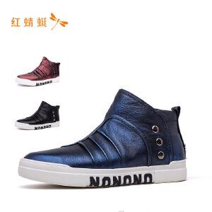 【专柜正品】红蜻蜓韩版一脚蹬字母时尚男鞋
