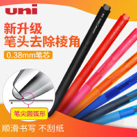 新款日本UNI三菱RT1 UMN-155学生用彩色按动水笔中性笔0.38mm文具