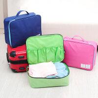 纳彩旅行衣物收纳袋内衣内裤整理袋旅游衣物衣服手提收纳包套装