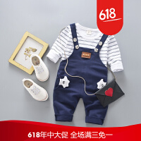 0男宝宝1背带裤8婴儿3衣服装4套装春秋6春装7幼儿童2岁半12个月潮 深蓝色 长袖小手背带