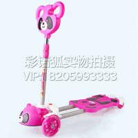 新款儿童 蛙式滑板车三轮 闪光四轮小孩双脚踏板剪刀摇摆车熊猫款
