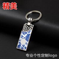 青花瓷如意钥匙扣 创意精美中国风礼物古风特色礼品书签定制logo