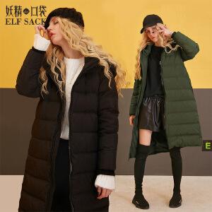 妖精的口袋西伯利亚冬装新款宽松复古连帽长款休闲羽绒服女