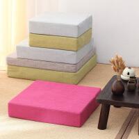 家用椅垫四季通用增高硬加厚蒲团坐垫地上可拆洗懒人榻榻米垫子