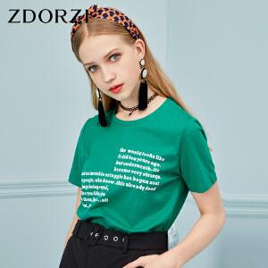 卓多姿2018夏季新款简约字母印花短袖T恤女736E499