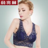 俞兆林新款无痕内衣性感全蕾丝无钢圈文胸 背心式聚拢美背文胸