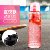 吸管水杯便携健身塑料杯子男运动水壶户外创意潮流韩版水瓶女学生 2018透明款-粉色 660ml(带提绳)
