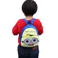 卡通可爱幼儿园书包1-3岁儿童小背包迷你双肩包4男女童宝宝包包潮 柠檬黄 KT款-橙子