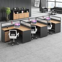 办公家具职员办公桌椅组合人位屏风隔断卡座简约现代员工桌