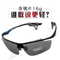 男女款山地自行车眼镜 户外运动防风骑行眼镜偏光轻便16g眼镜