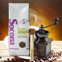 Socona红牌蓝山咖啡豆454g进口现磨咖啡粉 送复古磨豆机毛刷 包邮
