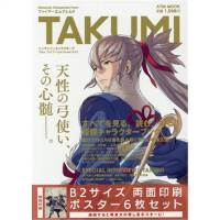 Nintendo Characters From ファイア�`エムブレムif TAKUMI?