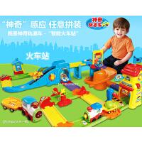 伟易达神奇轨道车火车站高铁和谐号儿童电动赛车汽车玩具套装男孩
