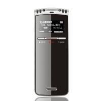包邮支持礼品卡 爱国者 R5530 录音笔 专业 高清 降噪 远距 插卡 纤薄 变速 mp3播放器 8g