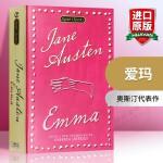 华研原版 爱玛 Emma 理智与情感作者简奥斯汀 世界经典名著 jane austen 全英文原版小说 正版进口英语书