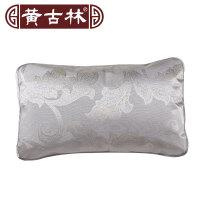 [当当自营]黄古林夏季凉席枕套冰丽枕头套夏天单人冰丝软枕芯套加厚不含芯75*48cm