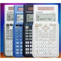 Canon/佳能F-789SGA学生高考科学函数计算器解方程复数矩阵 蓝色/黑色/银色三色可选