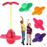 成人健身减肥球蹦蹦球防爆弹跳球 家用儿童跳跳球感统弹跳训练器材