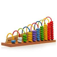 星邦 加减算数架 早教益智玩具 幼儿算数玩具 算盘 3岁+