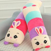 兔子毛绒玩具女生抱枕公仔长条玩偶睡觉抱枕可爱熊猫单人枕头萌