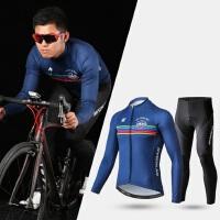 男士长袖骑行服套装 自行车公路车衣长裤彩路 新款 骑行服套装长袖男子