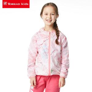 探路者童装 2017新款儿童防晒衣 女童防晒外套衣防紫外线皮肤衣