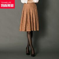 特尚莱菲 半身裙秋冬中长款裙子女鹿皮绒高腰a字裙显瘦半裙 HCR5234